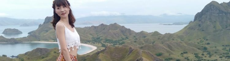 Labuan Bajo City Tour Package